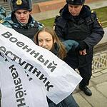 Задержания на антивоенной акции