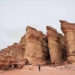 Национальный парк «Тимна»