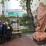 Памятник Евгению Вахтангову