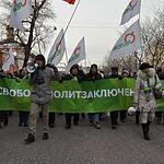 Шествие в поддержку «узников Болотной»