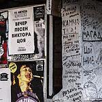 Киноманы в Питере