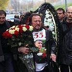 Прощание с легендой «Спартака»