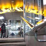 Станция метро Тропарево