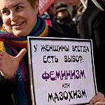 Шествие и митинг феминисток и ЛГБТ