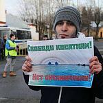 Задержание экологов на ВВЦ