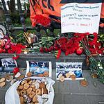 Акция у посольства Украины