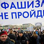 Митинг-концерт на Васильевском спуске