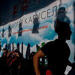 «Золотая карусель» в Коломне
