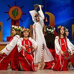 Фестиваль «Золотой ключик»