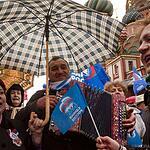 Шествие профсоюзов в Москве
