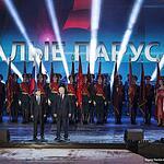 Театрализованный пролог праздника на Дворцовой площади