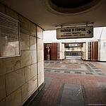 Станция метро «Бауманская» закрылась на ремонт