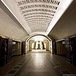 Архитектурный облик станции обещают сохранить