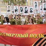 Бессмертный полк в Астрахани