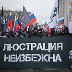 Траурное шествие в память о Борисе Немцове