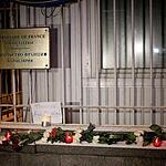 Посольство Френции