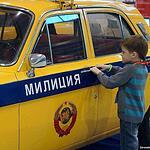 «Интерполитех-2015»
