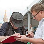 «Книги России»