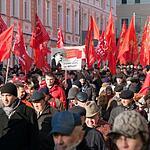 Марш коммунистов