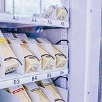 На ВДНХ начали продавать космическую еду в тюбиках