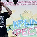КрымФест