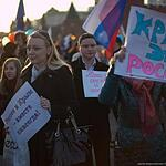 В Москве отметили первую годовщину присоединения Крыма к России
