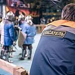 «Кубок Динамо 2015»