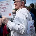Митинг в защиту науки
