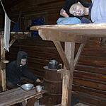 Музей истории ГУЛАГа