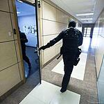 Обыск в ФБК