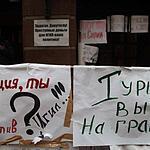 Протестующие разбили окна в посольстве Турции в Москве