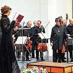 Премия Шостаковича