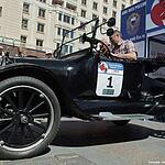 Bosch Moskau Klassik