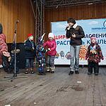 Благотворительная масленица в Сокольниках  «Широкая Масленица «Расправь крылья»