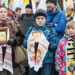 «Русский марш»