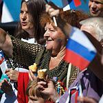 Кубок «Славянское богатырство»