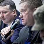 Пресс-конференция Стрелкова