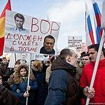 В Москве прошло шествие и митинг движения «Антимайдан»
