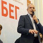 «Бег» Булгакова