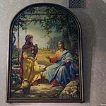 XII Священных Псалмов