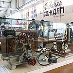 XXIII Олдтаймер-галерея Ильи Сорокина проходит в Сокольниках
