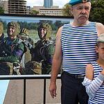 ВДВ отмечает 85-ю годовщину образования войск специального назначения