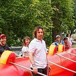 Будь активен! в парке Музеон