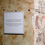 Выставка «Рукописи не горят» в квартире Михаила Булгакова