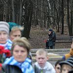 В Москве отметили день освобождения узников концлагерей
