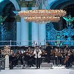 «Классика на Дворцовой»