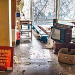 Ремонт в здании санатория «Ясная поляна»