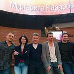 Премьере фильма «Маргарита Назарова»