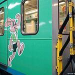 Поезд «Союзмультфильм»