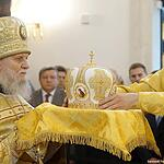 Освящение храма Усекновения главы Иоанна Предтечи